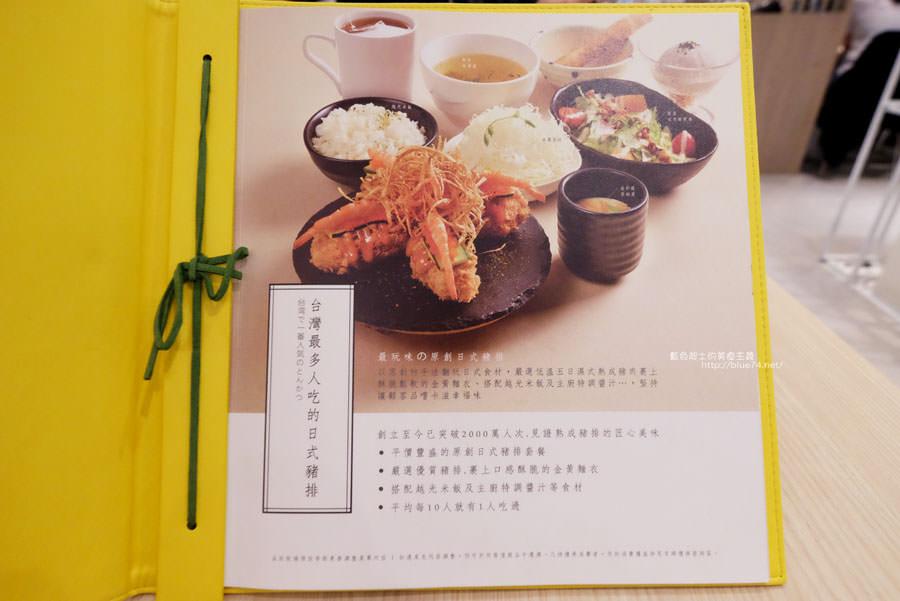 20180109010709 75 - 品田牧場台中東海店-進駐Jmall食尚廣場.花壽司和握壽司豬排有創意.268元套餐滿划算的