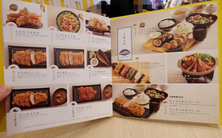 20180109010713 72 - 品田牧場台中東海店-進駐Jmall食尚廣場.花壽司和握壽司豬排有創意.268元套餐滿划算的