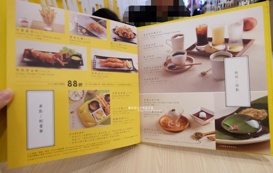 20180109010715 52 - 品田牧場台中東海店-進駐Jmall食尚廣場.花壽司和握壽司豬排有創意.268元套餐滿划算的