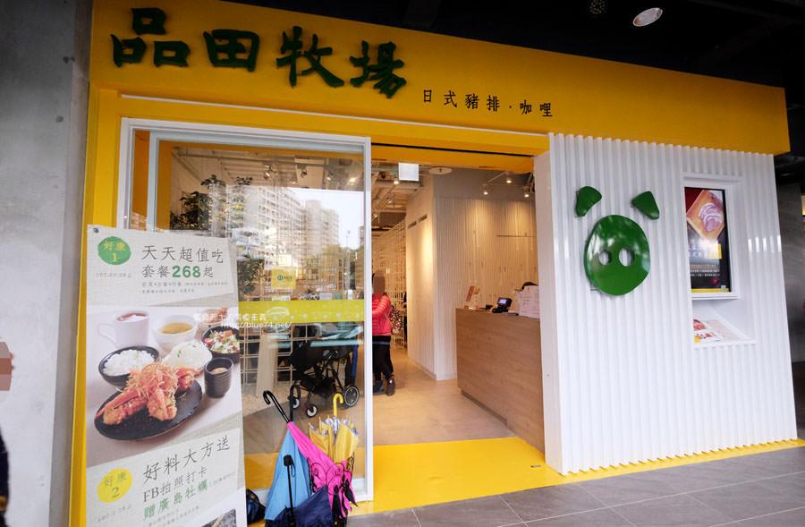 20180109010717 72 - 品田牧場台中東海店-進駐Jmall食尚廣場.花壽司和握壽司豬排有創意.268元套餐滿划算的