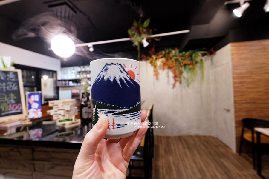 20180116005542 3 - 拾飯-逢甲商圈日式料理.味噌湯免費續