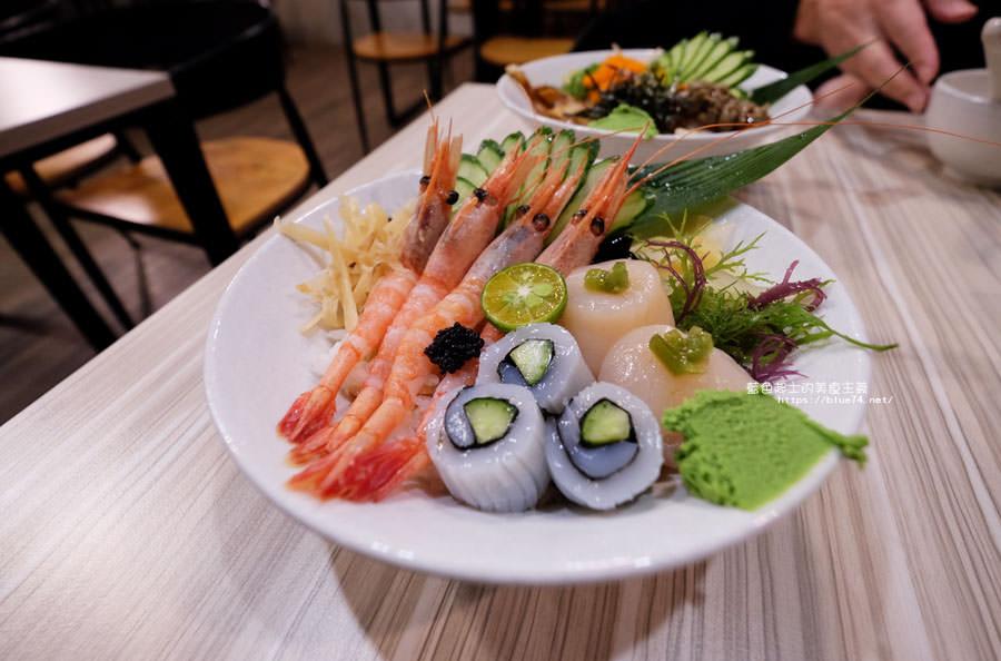 20180116005549 43 - 拾飯-逢甲商圈日式料理.味噌湯免費續