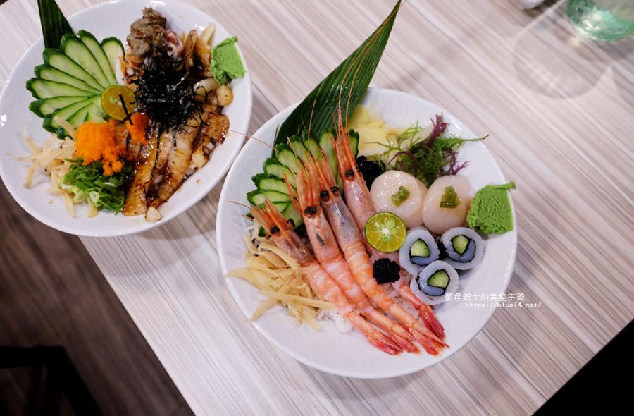 20180116005552 28 - 拾飯-逢甲商圈日式料理.味噌湯免費續