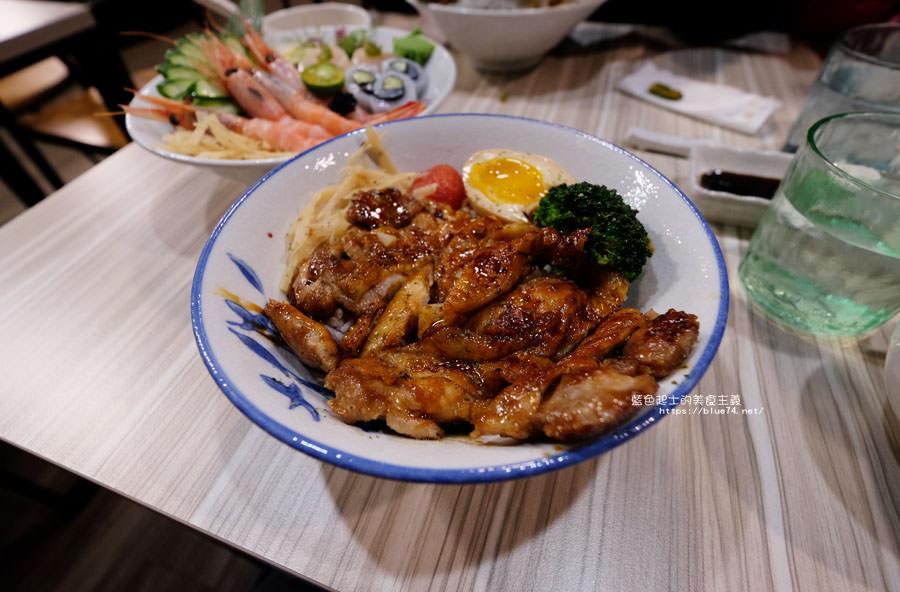 20180116005556 4 - 拾飯-逢甲商圈日式料理.味噌湯免費續