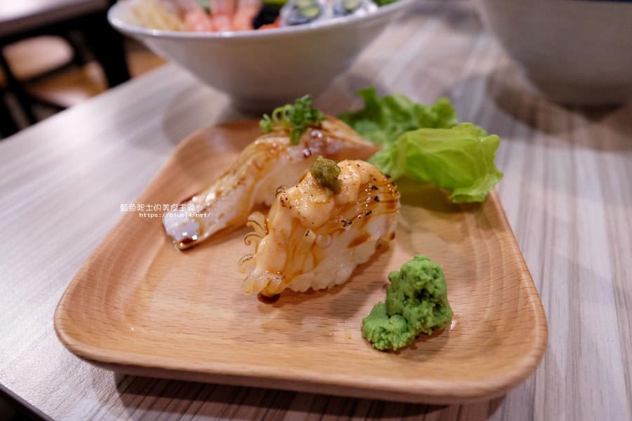 20180116005606 33 - 拾飯-逢甲商圈日式料理.味噌湯免費續