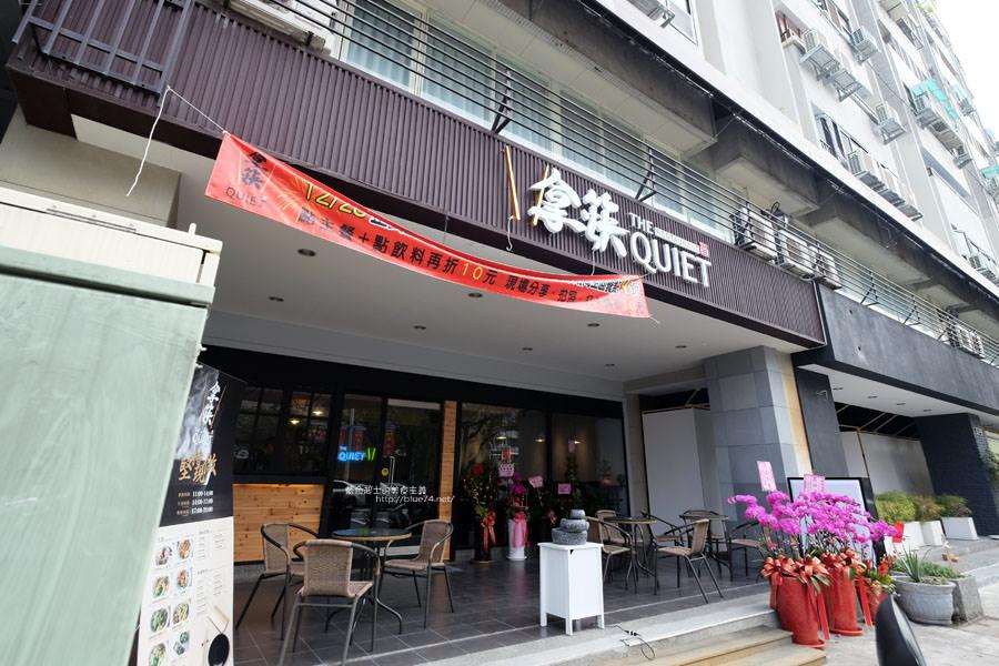 20180120111146 33 - 拿筷-拿起筷子吃飯囉.餐點平價分量可飽足