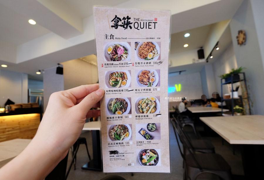 20180120111150 81 - 拿筷-拿起筷子吃飯囉.餐點平價分量可飽足