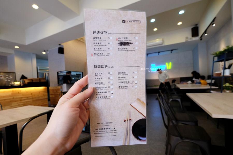 20180120111152 83 - 拿筷-拿起筷子吃飯囉.餐點平價分量可飽足