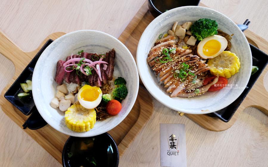 台中西區│拿筷-拿起筷子吃飯囉.餐點平價分量可飽足