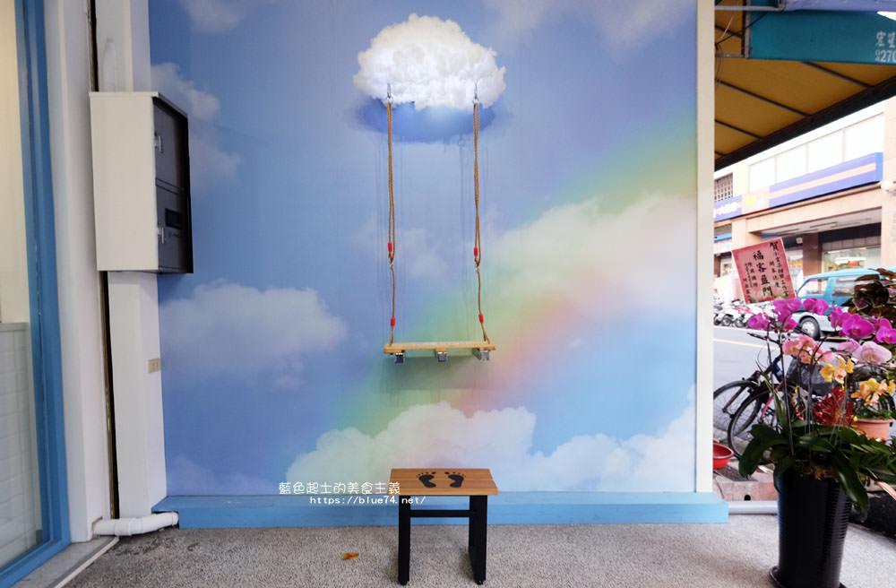 20180126014100 17 - 小雲朵甜點工作室-從販賣機到店面的視覺系甜點