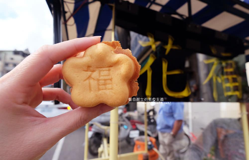 20180126014432 100 - 花福雞蛋糕-米黃色可愛攤車.花型雞蛋糕.你今天花福了嗎