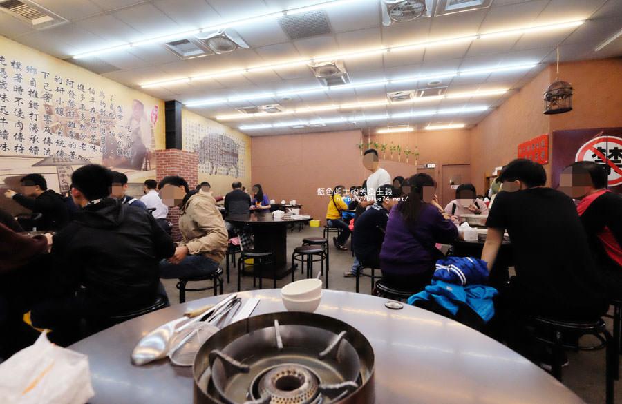 20180128005730 54 - 賢哥牛肉爐-來自彰化.走過一甲子的祖傳牛肉湯頭及自製沙茶醬.也有豬肉鍋
