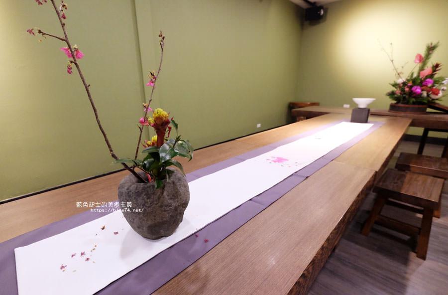 20180129225946 26 - 春稻人文生活會館-結合茶陶衣輕食下午茶及點心的春稻藝術坊新品牌