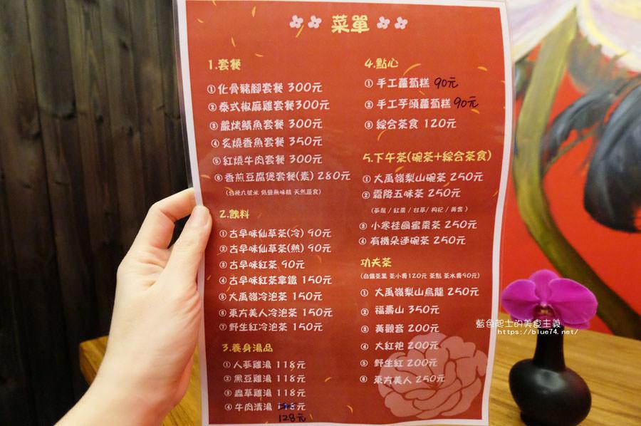 20180129225950 8 - 春稻人文生活會館-結合茶陶衣輕食下午茶及點心的春稻藝術坊新品牌