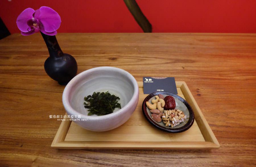 20180129230005 45 - 春稻人文生活會館-結合茶陶衣輕食下午茶及點心的春稻藝術坊新品牌