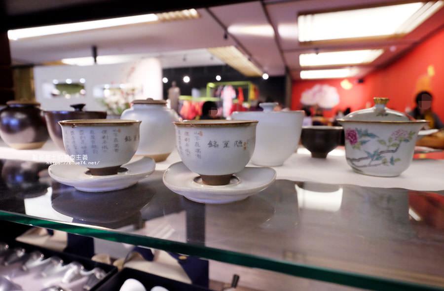 20180129230010 34 - 春稻人文生活會館-結合茶陶衣輕食下午茶及點心的春稻藝術坊新品牌