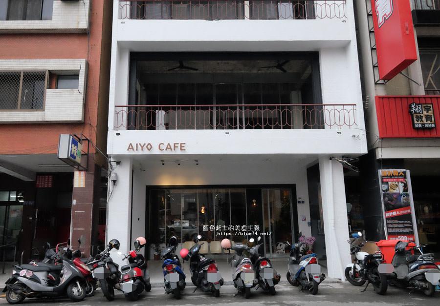 20180201021547 30 - AIYO cafe-今天的早餐想當公主還是勇士.hoyo cafe二店