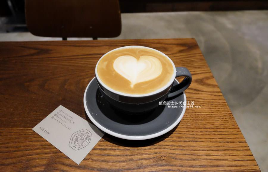 20180201021556 13 - AIYO cafe-今天的早餐想當公主還是勇士.hoyo cafe二店