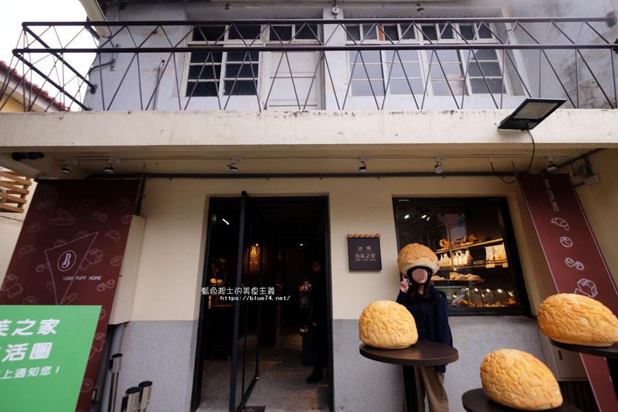 台中西區│旅禾泡芙之家審計店-來拍張可愛泡芙頭打卡照.順便吃泡芙