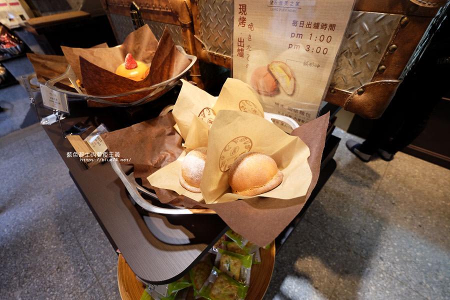 20180202005905 57 - 旅禾泡芙之家審計店-來拍張可愛泡芙頭打卡照.順便吃泡芙