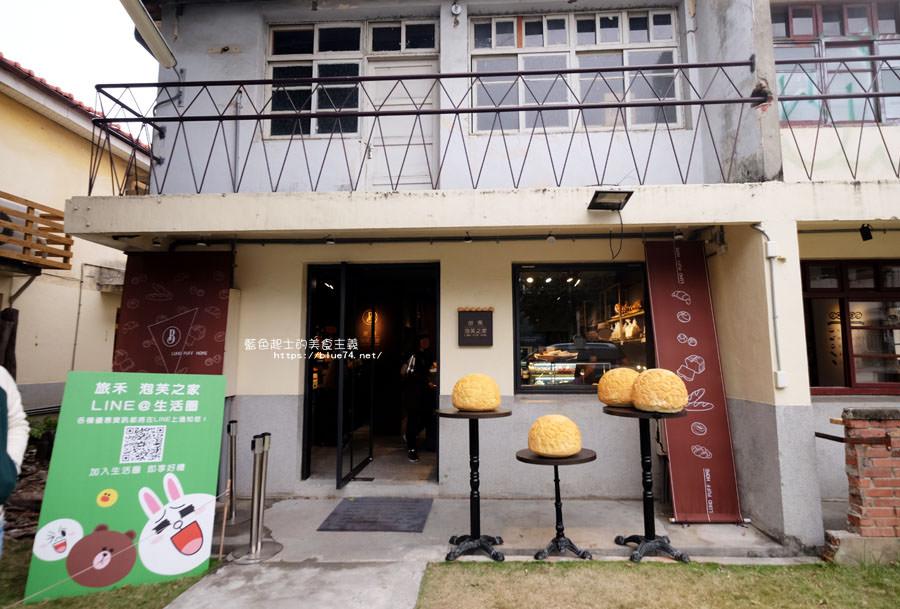 20180202005905 83 - 旅禾泡芙之家審計店-來拍張可愛泡芙頭打卡照.順便吃泡芙