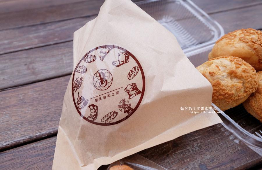20180202005913 76 - 旅禾泡芙之家審計店-來拍張可愛泡芙頭打卡照.順便吃泡芙
