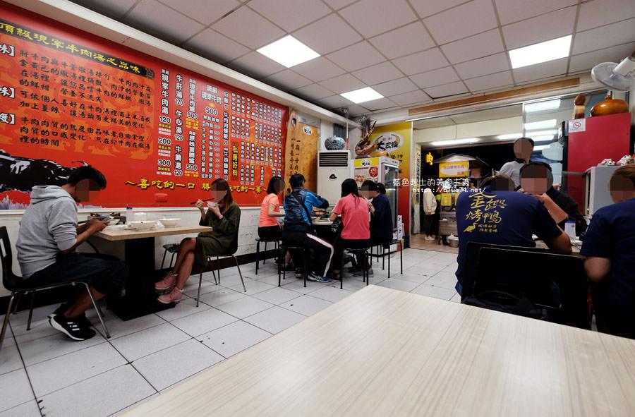 20180203001946 30 - 大三仙頂級現宰牛肉湯-多人直接點牛肉爐.一個人來也方便點.現炒加肉燥飯加一碗牛肉湯