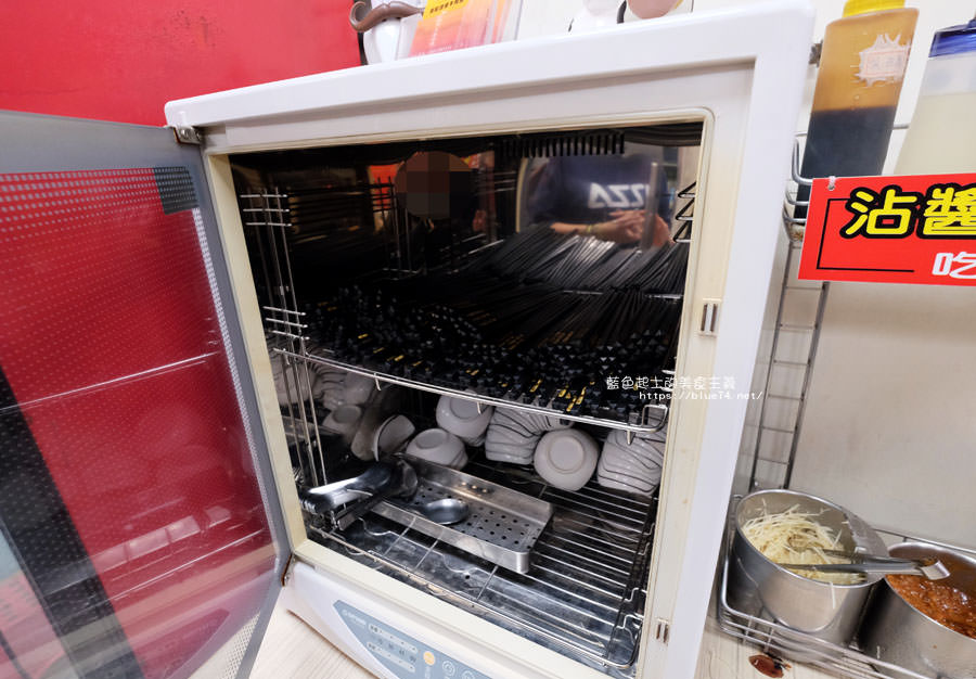 20180203001948 43 - 大三仙頂級現宰牛肉湯-多人直接點牛肉爐.一個人來也方便點.現炒加肉燥飯加一碗牛肉湯