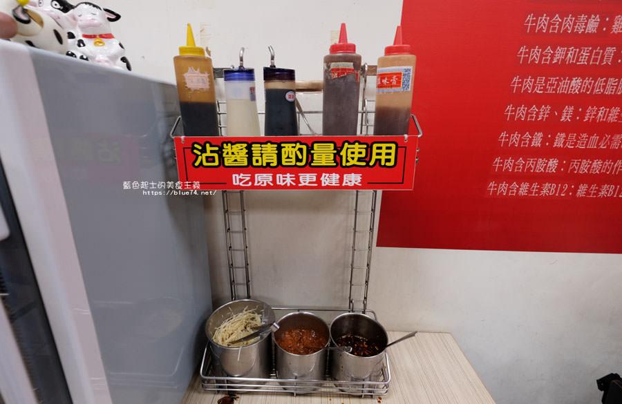 20180203001950 77 - 大三仙頂級現宰牛肉湯-多人直接點牛肉爐.一個人來也方便點.現炒加肉燥飯加一碗牛肉湯