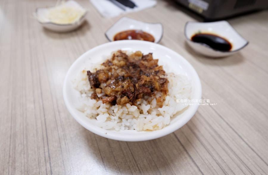 20180203001954 67 - 大三仙頂級現宰牛肉湯-多人直接點牛肉爐.一個人來也方便點.現炒加肉燥飯加一碗牛肉湯