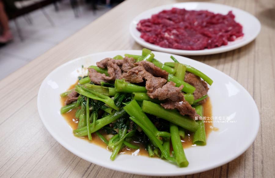 20180203002005 69 - 大三仙頂級現宰牛肉湯-多人直接點牛肉爐.一個人來也方便點.現炒加肉燥飯加一碗牛肉湯