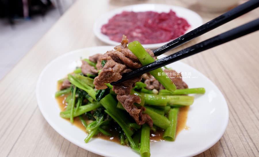 20180203002007 62 - 大三仙頂級現宰牛肉湯-多人直接點牛肉爐.一個人來也方便點.現炒加肉燥飯加一碗牛肉湯