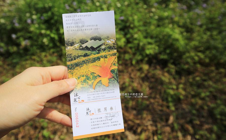 20180222013245 11 - 沐心泉休閒農場-來沐心泉被滿滿的盛開櫻花包圍吧