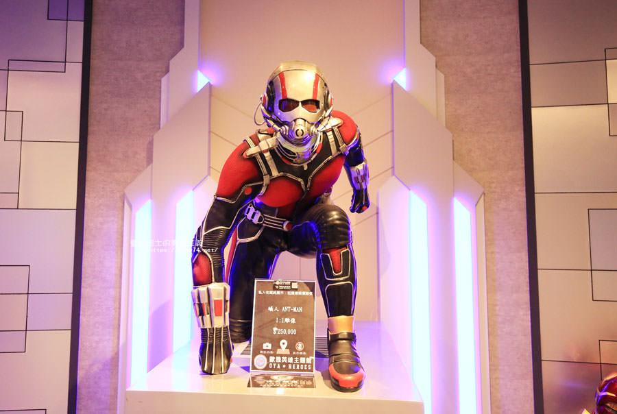 20180222112659 89 - 歐雅英雄主題館-各大英雄公仔與雕像.彩虹球池和溜滑梯.都在總太2020接待中心的二樓.免費參觀