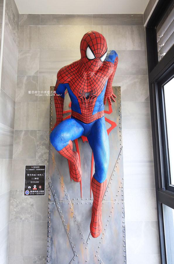 20180222112717 59 - 歐雅英雄主題館-各大英雄公仔與雕像.彩虹球池和溜滑梯.都在總太2020接待中心的二樓.免費參觀