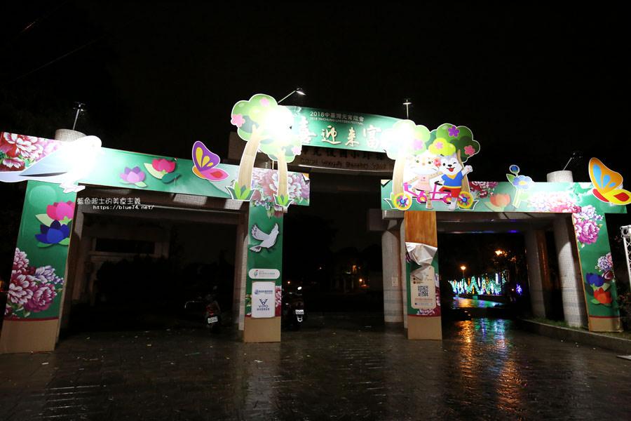20180222233755 76 - 台中燈會喜迎來富,台中公園VS清水燈區,哪一區最好逛?