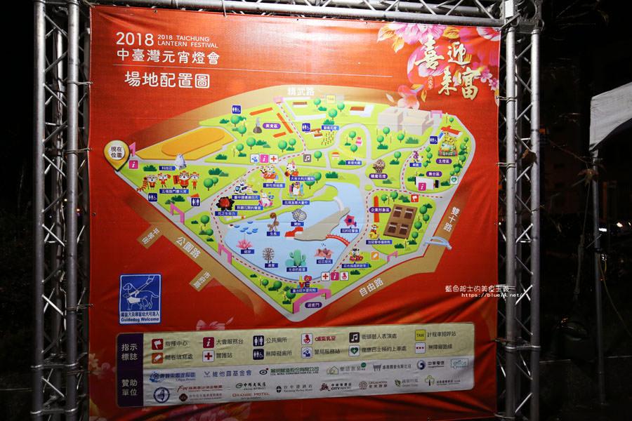 20180222233757 25 - 2018中臺灣元宵燈會-喜迎來富就在台中公園.小提燈摸彩與交通資訊看這裡