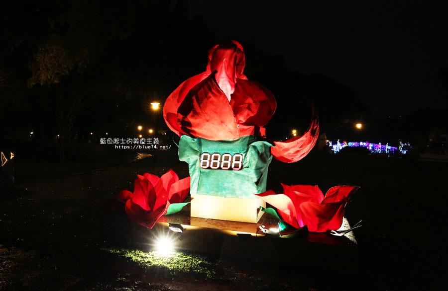 20180222233759 33 - 2018中臺灣元宵燈會-喜迎來富就在台中公園.小提燈摸彩與交通資訊看這裡