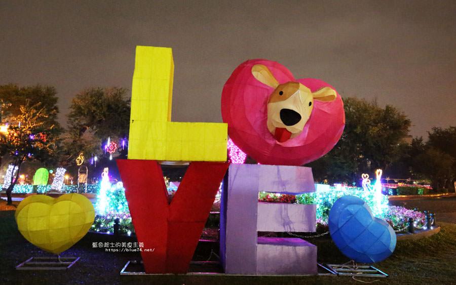 20180222233809 19 - 2018中臺灣元宵燈會-喜迎來富就在台中公園.小提燈摸彩與交通資訊看這裡