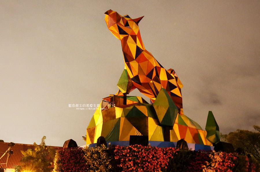 20180222233830 91 - 2018中臺灣元宵燈會-喜迎來富就在台中公園.小提燈摸彩與交通資訊看這裡