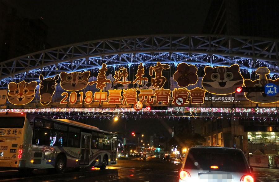 20180222233832 78 - 2018中臺灣元宵燈會-喜迎來富就在台中公園.小提燈摸彩與交通資訊看這裡