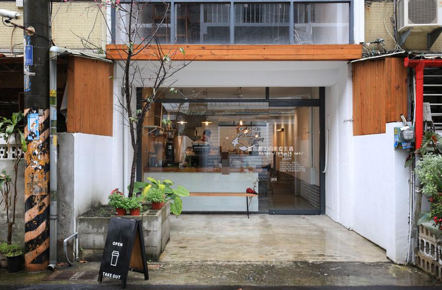 20180223115255 68 - PIcafe-喜鵲先生一號店團隊所打造的咖啡館.近審計新村