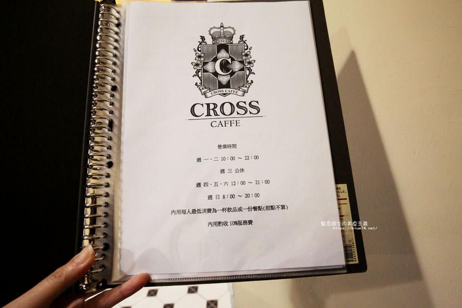 20180224013706 42 - Cross Caffe就享手沖單品義式咖啡-十字街角光線充足咖啡館
