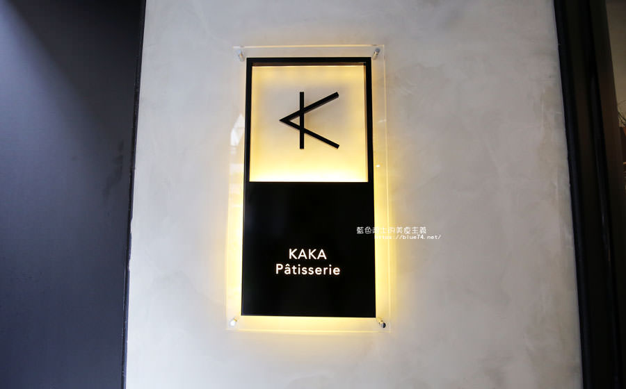 20180226012643 44 - KAKA Patisserie法式甜點外燴-廣三sogo商圈巷弄法式小甜點.還有Workshop#1的咖啡喔