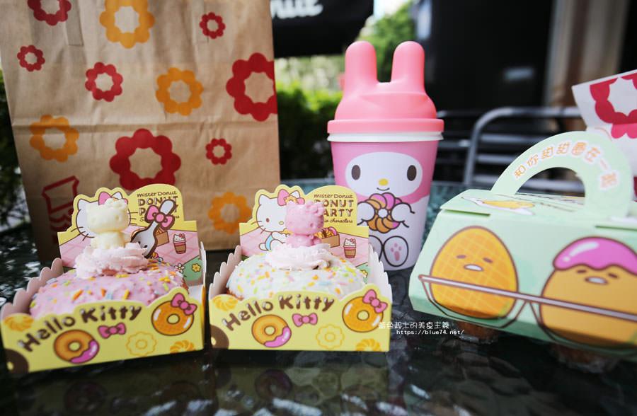 20180226095628 35 - 統一多拿滋Mister Donut-春日限定Hello Kitty雲朵甜甜圈超卡哇依療癒的啦