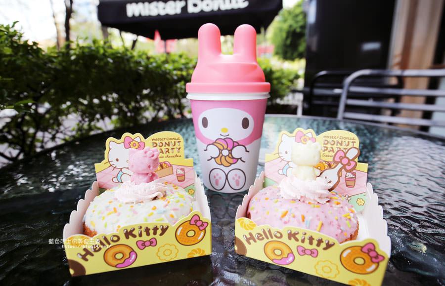 20180226095630 80 - 統一多拿滋Mister Donut-春日限定Hello Kitty雲朵甜甜圈超卡哇依療癒的啦