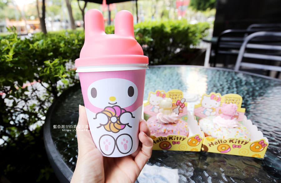 20180226095634 11 - 統一多拿滋Mister Donut-春日限定Hello Kitty雲朵甜甜圈超卡哇依療癒的啦