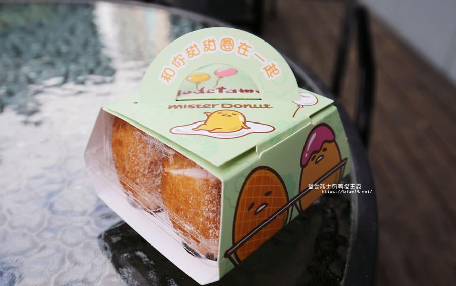 20180226095635 21 - 統一多拿滋Mister Donut-春日限定Hello Kitty雲朵甜甜圈超卡哇依療癒的啦