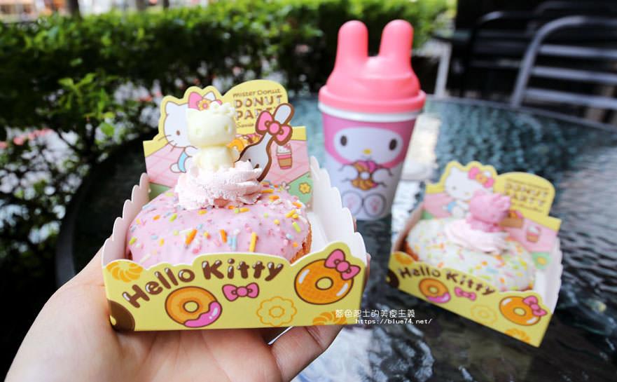 20180226095954 54 - 統一多拿滋Mister Donut-春日限定Hello Kitty雲朵甜甜圈超卡哇依療癒的啦