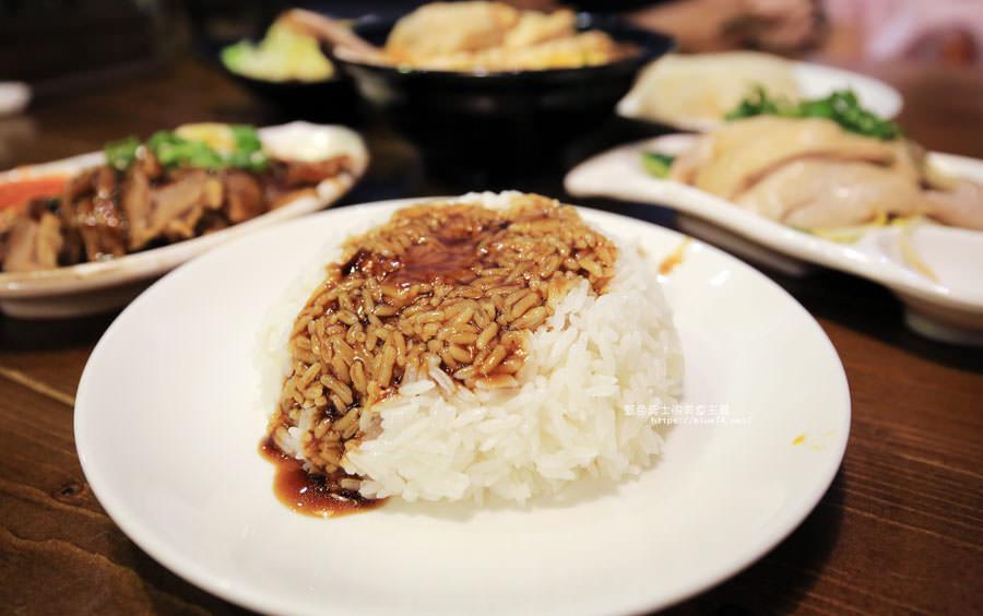 20180306232944 47 - 新馬小廚海南雞飯│等了一小時才吃到的新加坡和馬來西亞道地小吃